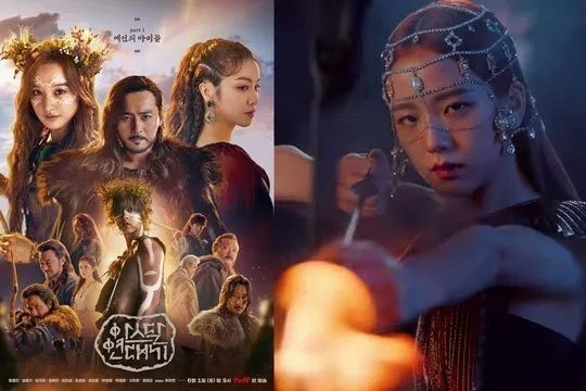"BLACKPINK Jisoo, el drama ""Arthdal Chronicles"" disponible en NETFLIX"